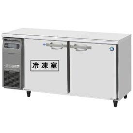 RFT-150MNCG ホシザキ テーブル形冷凍冷蔵庫 横型冷凍冷蔵庫 送料無料