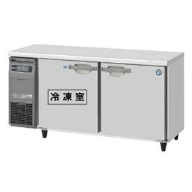 RFT-150SNG RFT-150SNG-R ホシザキ 業務用テーブル形冷凍冷蔵庫 横型冷凍冷蔵庫 送料無料