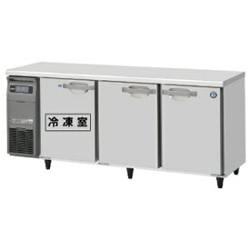 RFT-180SNG RFT-180SNG-R ホシザキ テーブル形冷凍冷蔵庫 インバーター制御 送料無料