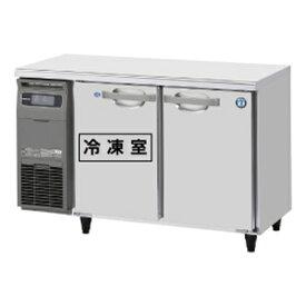 RFT-120MTCG ホシザキ テーブル形冷凍冷蔵庫 横型冷凍冷蔵庫 送料無料