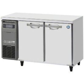 RT-120MNCG ホシザキ 業務用テーブル形冷蔵庫 横型冷蔵庫 送料無料