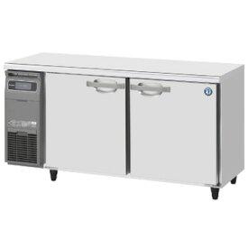 RT-150MNCG ホシザキ テーブル形冷蔵庫 横型冷蔵庫 送料無料