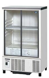 SSB-63DTL ホシザキ 小形冷蔵ショーケース 送料無料