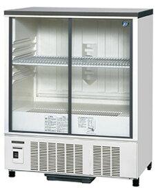 SSB-85DL ホシザキ 小形冷蔵ショーケース 送料無料