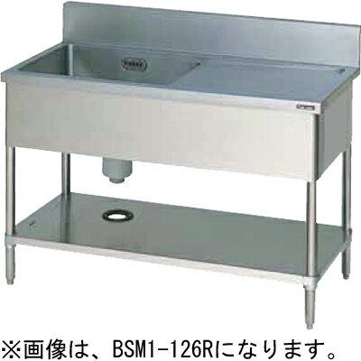 BSM1-157R マルゼン 一槽水切付シンク バックガードあり 水切り右側 W1500×D750×H800mm 送料無料
