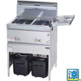 MGF-C13WK マルゼン ガスフライヤー 涼厨フライヤー 業務用 送料無料