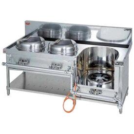 MRS-113DE マルゼン 中華レンジ 外管式標準型 イタメ・イタメ・スープ 送料無料
