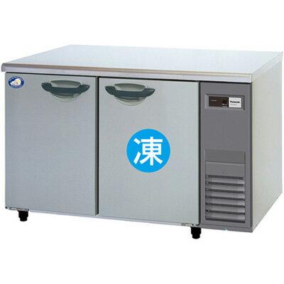SUR-K1261CA-R パナソニック 業務用コールドテーブル冷凍冷蔵庫 右ユニット仕様 送料無料