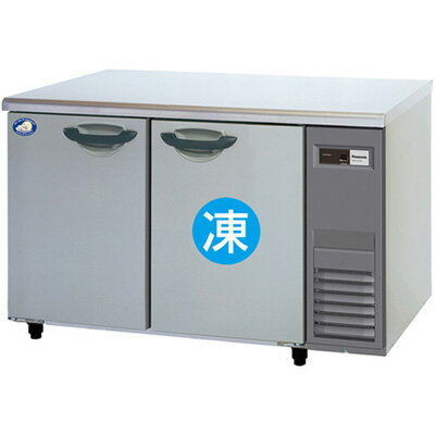 SUR-K1271CA-R パナソニック 業務用コールドテーブル冷凍冷蔵庫 右ユニット仕様 送料無料