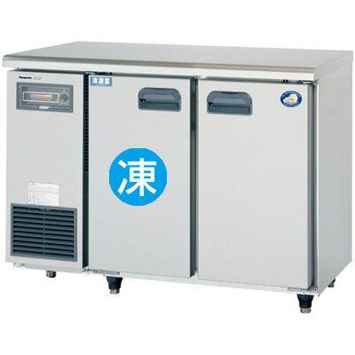 SUR-UT1241C パナソニック 業務用コールドテーブル冷凍冷蔵庫