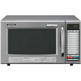 RE-3300P シャープ 業務用電子レンジ 送料無料