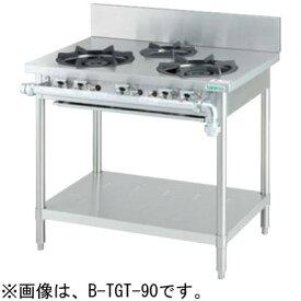 B-TGT-90 タニコー ガステーブル スタンダードシリーズ 送料無料