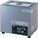 N-TCW-3221E タニコー 電気式ウォーマー 卓上タイプ フードウォーマー スープウォーマー 送料無料
