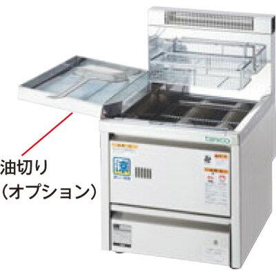 NB-TCFL-C4045G タニコー ガスフライヤー 涼厨フライヤー 卓上式 業務用 送料無料