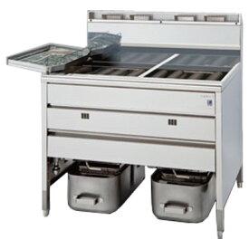 TGFL-105CW タニコー フライヤー ガスフライヤー 涼厨フライヤー 業務用 送料無料