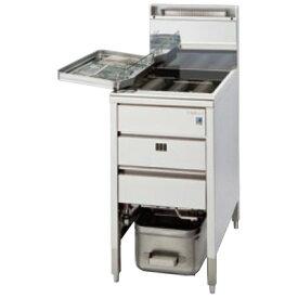 TGFL-45C タニコー フライヤー ガスフライヤー 涼厨フライヤー 業務用 送料無料