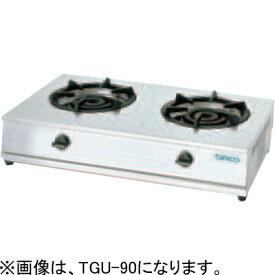 TGU-75 タニコー 卓上ガステーブル ガステーブルコンロ 業務用 送料無料