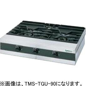 TMS-TGU-120 タニコー 卓上ガステーブル ガステーブルコンロ 業務用 送料無料