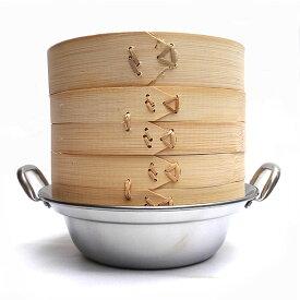 21cm竹セイロステンレス鍋セット 2段(身2蓋1鍋1) IH対応