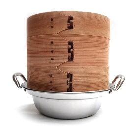 18cm杉セイロステンレス鍋セット 2段(身2蓋1鍋1) IH対応