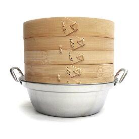 24cm竹セイロステンレス鍋セット 2段(身2蓋1鍋1) IH対応