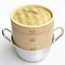 15cm竹セイロ2段アルミ鍋セット(身2蓋1鍋1)