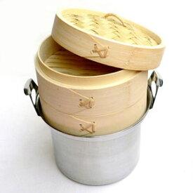 15cm竹セイロステンレス鍋セット 2段(身2蓋1鍋1) IH対応