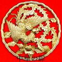 鳳凰円盤 27.5cm