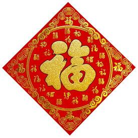別珍調 園福 48cm(布賀紙/春節)