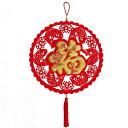 透かし福飾り 46cm(春節祭/旧正月)