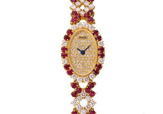 Piaget high Jewelry Watch Ref.4551 V 370