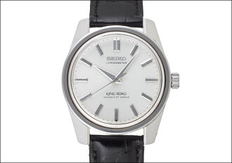 킹 세이 코 44KS Ref.44-9990 2nd 모델 (KING SEIKO 44KS Ref.44-9990 2nd MODEL)