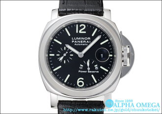 Panerai luminor power reserve Ref.PAM00090/OP6556 2002 (PANERAI LUMINOR POWER RESERVE Ref.PAM00090/OP6556 Ca.2002)