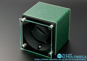 Rolex Jubilee green watch winder Ref.43090 (VERT CUIR JUBILE of ROLEX, ROLEX ROTATIF Ref.43090)