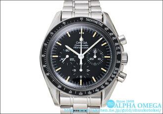 欧米茄速霸阿波罗 11 号 Ref.3592.50 1992