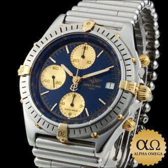 Breitling chronomat become Rouleau bracelet Blue / Gold Dial Ref.B13048 1992-1993