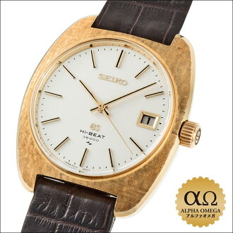 Grand SEIKO 45GS Ref.4522-8010 yellow gold 1970
