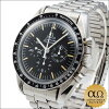Omega Speedmaster professional Ref.145.022 first dial stainless steel 1990