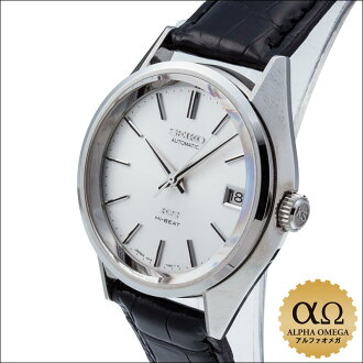 King Seiko and historical collection 2000 Limited Edition reissue models Ref.SCVN001 4S15-7040 SS 2000