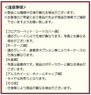 【純正】HONDAJADEホンダジェイド【FR4FR5】サイドステップガーニッシュ(LEDイルミネーション無)[08E12-T4R-B10]