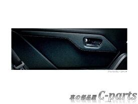 【純正】HONDA S660【JW5】 ドアライニングパネル(左右セット)【ブラック×グレーステッチ】[08Z03-TDJ-030B]