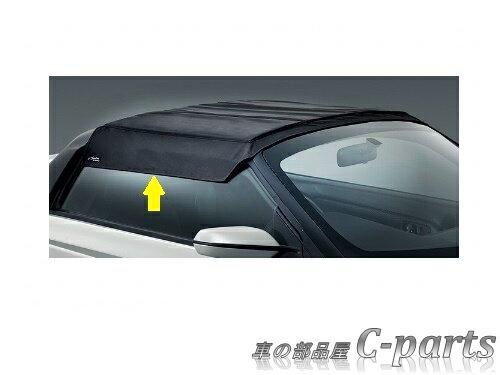【純正】HONDA S660【JW5】 パーキングシェード(車名ロゴ付)[08P39-TDJ-000A]