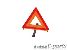 【純正】HONDA S660【JW5】 停止表示板[08M09-S2K-001]
