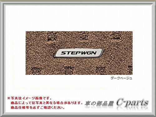 【純正】HONDA STEPWGN SPADA ホンダ ステップワゴン スパーダ【RP1 RP2 RP3 RP4】 フロントセット(1列目用)【ダークベージュ】[08P15-TAA-020C]