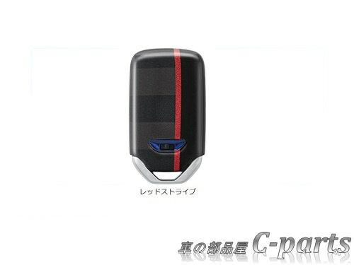【純正】HONDA CIVIC ホンダ シビック【FK7 FC1】  キーカバー(樹脂製)(スタンダード)【レッドストライプ】[08F44-E6V-0R0A]