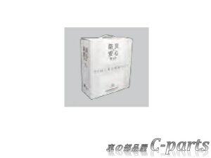 【純正】HONDA CIVIC ホンダ シビック【FK7-100 FC1-100】  防災安心セット(3人用)[08Z47-PC1-A00C]