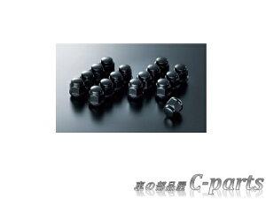 【純正】HONDA N-BOX ホンダ Nボックス【JF3-100 JF4-100 JF3-200 JF4-200】  アルミホイール用ホイールナット【ブラック】[08W42-TDJ-000]