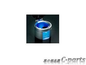 【純正】MITSUBISHI DELICA D:2 ミツビシ デリカD:2【MB46S MB36S】  LEDアッシュカップ[MZ520635]