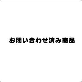 【純正】お問い合わせ済み商品【smtb-k】