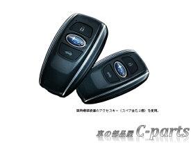 【純正】SUBARU IMPREZA SPORT スバル インプレッサスポーツ【GT6 GT7】  キーレスアクセスアップグレード[H0017FL000]
